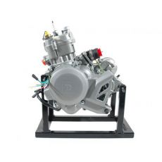Pack Moteur GPR50-R