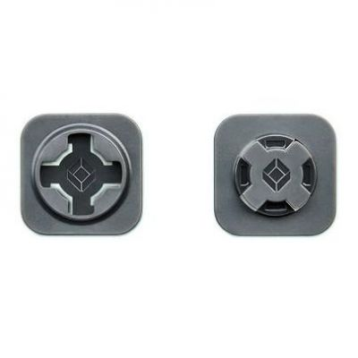 Adaptateur universel Cube X-Guard