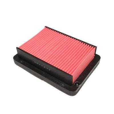 Filtre à air Hiflofiltro HFA4507