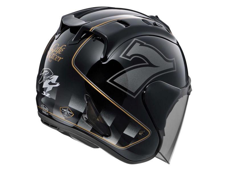 Casque arai sz ram x caf racer black casques moto sur for Ecran photochromique arai