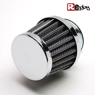 filtre air replay kn small droit chrome noir d 35 pi ces carburation sur la b canerie. Black Bedroom Furniture Sets. Home Design Ideas