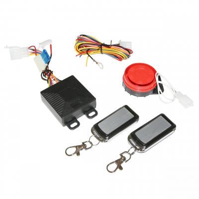 Alarme Armlock 125 avec sirène et démarrage à distance