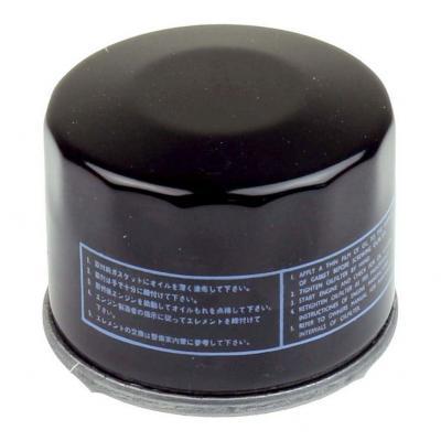 Filtre à huile Athena FFP005