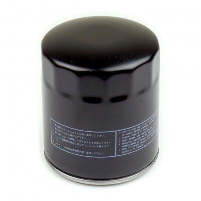 Filtre à huile Athena FFP014