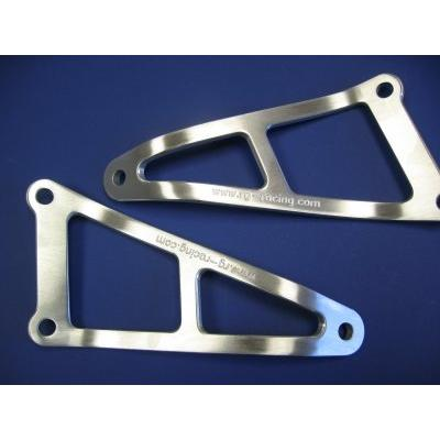 Patte de fixation de silencieux R&G Racing aluminium Aprilia RSV 1000 98-03 l'unité