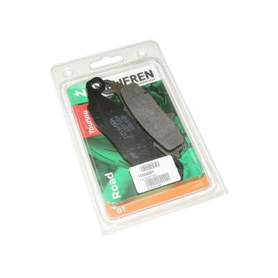 Plaquettes de frein Newfren Suzuki 1800 Intruder 06-12