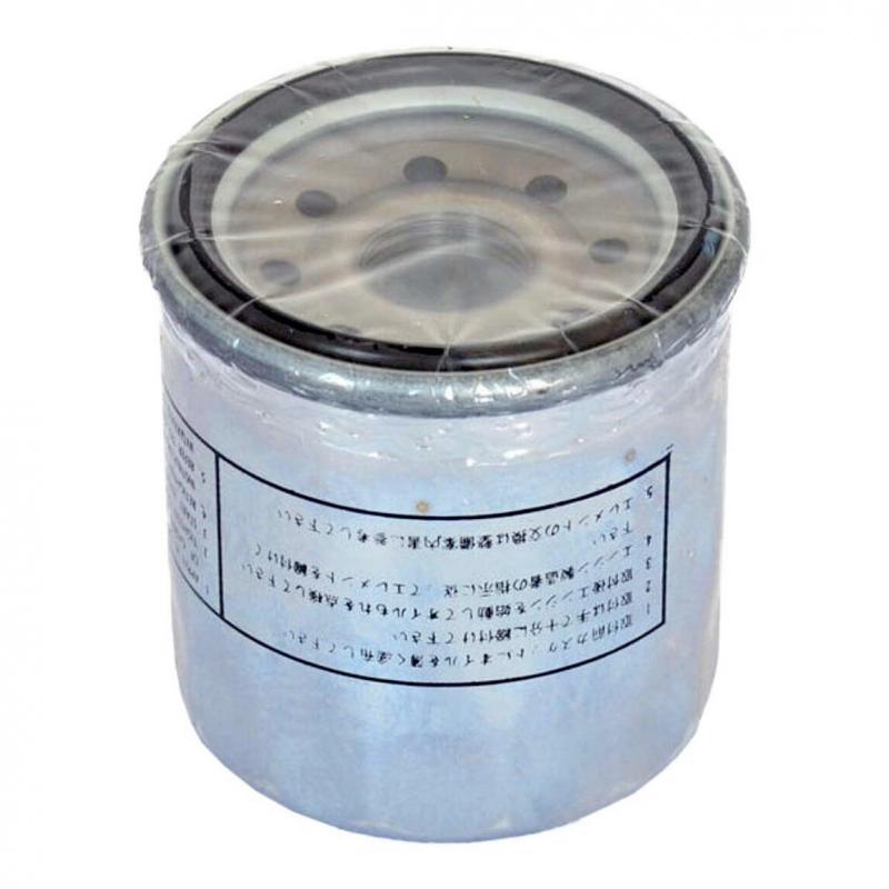 Filtre à huile Athena FFP008C Chromé