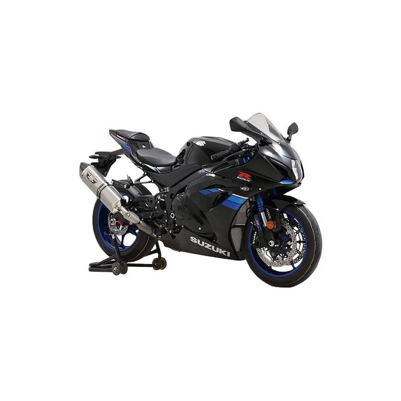 Silencieux Yoshimura Hepta Force titane bleu casquette carbone Suzuki GSX-R 1000 R 17-19