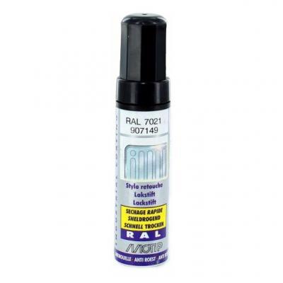 Pinceau retouche peinture Gris noir brillant acrylique RAL 7021 Motip 12 ml M907149