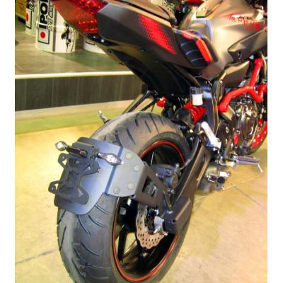 Support de plaque déporté Access Design pour Yamaha MT-07 14-16