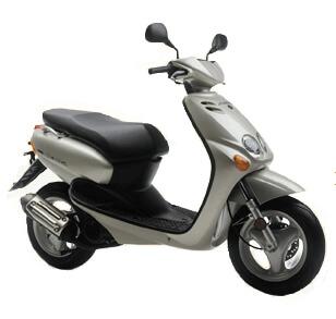 Yamaha NEO'S 100