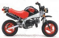 accessoires et pi ces honda zb 50 la b canerie moto 50cc. Black Bedroom Furniture Sets. Home Design Ideas
