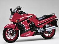 Kawasaki Détachées Bécanerie Pièces Sur La Vente De xedWBrCo
