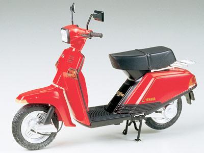 accessoires et pi ces yamaha cv80 beluga la b canerie maxi scooter. Black Bedroom Furniture Sets. Home Design Ideas