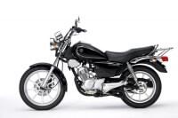 Yamaha YBR 125 CRUISER
