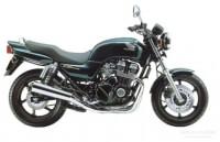 Honda CB F2 Seven Fifty 750