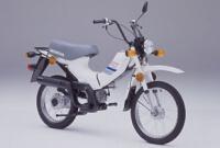 Honda PX
