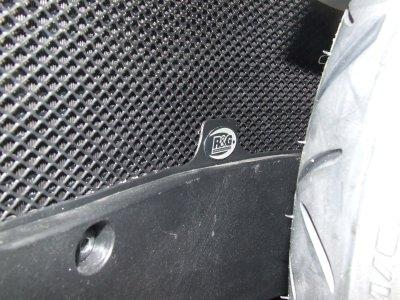 Protection de radiateur noire R&G Racing Honda VFR 1200 non DCT 10-16